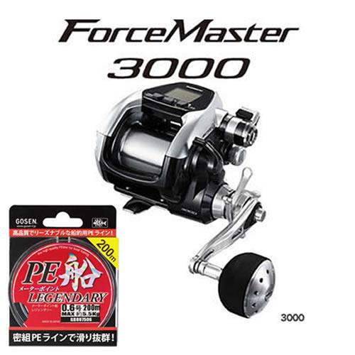 シマノ 15 フォースマスター 3000 (電動リール)[お買得品PEライン300mセット]