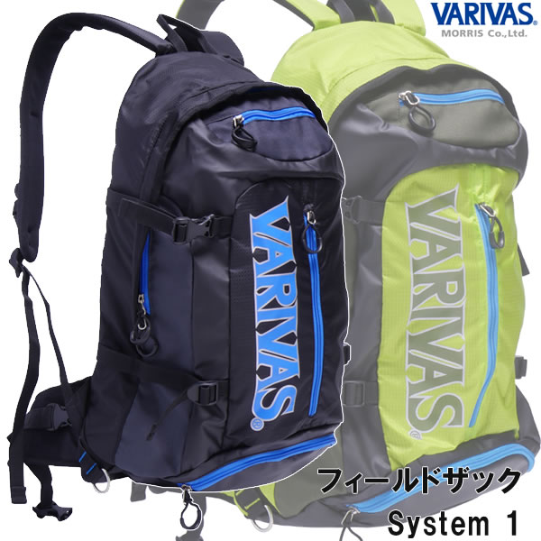 バリバス VARIVAS フィールドザック System 1 (リュック バック)