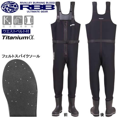 リバレイ RBB ZIPタイタニュームウェイダー No.8735 ブラック