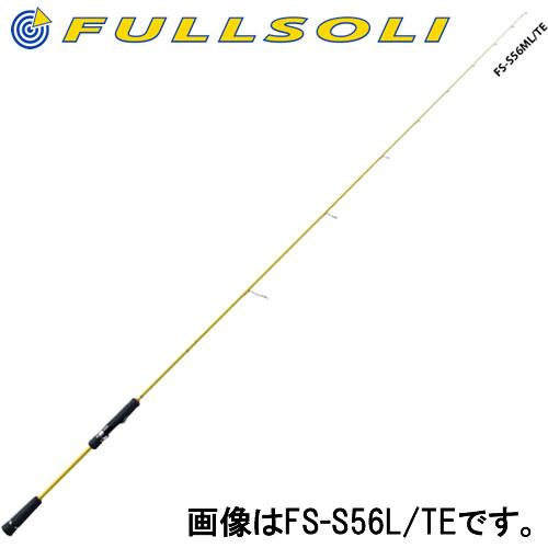 メジャークラフト フルソリ FS-S56L/TE (エギロッド) (大型商品A)