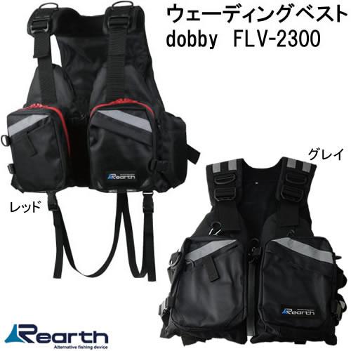 大量入荷 リアス FLV-2300 ウェーデイングベスト ドビー ドビー FLV-2300 リアス (ライフジャケット), yoshihara garden:63296ed4 --- clftranspo.dominiotemporario.com