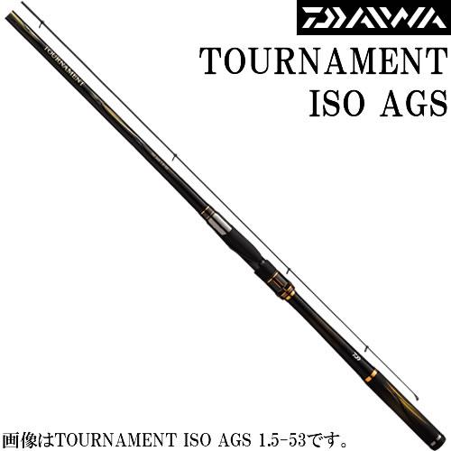 ダイワ 16 トーナメント ISO AGS 1.25号50 (磯竿)
