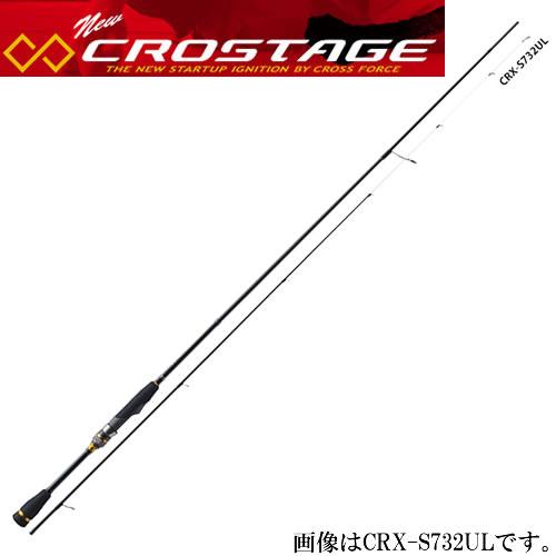 メジャークラフト 16 クロステージ CRX-S762UL (メバル ロッド)