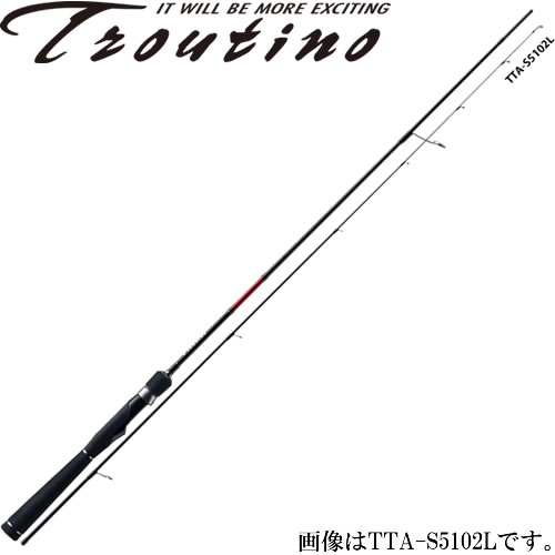 メジャークラフト トラウティーノ エリア TTA-S622L (トラウトロッド)