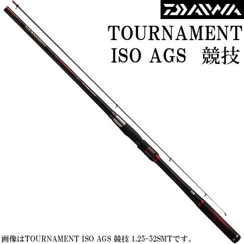 ダイワ 16 トーナメント ISO AGS 競技1.25号-52SMT (磯竿)
