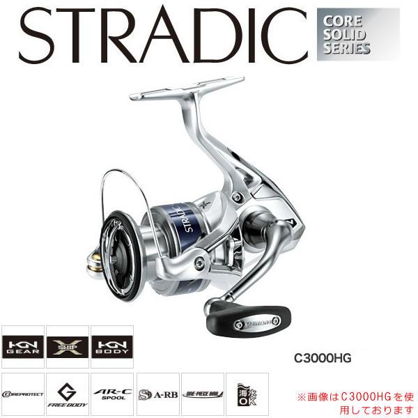 シマノ 16 ストラディック(STRADIC) C3000HGM (スピニングリール)