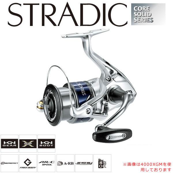 シマノ 16 ストラディック(STRADIC) C5000XG (スピニングリール)