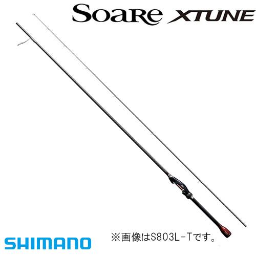 シマノ 16 ソアレ エクスチューン S706UL-T (メバルロッド)