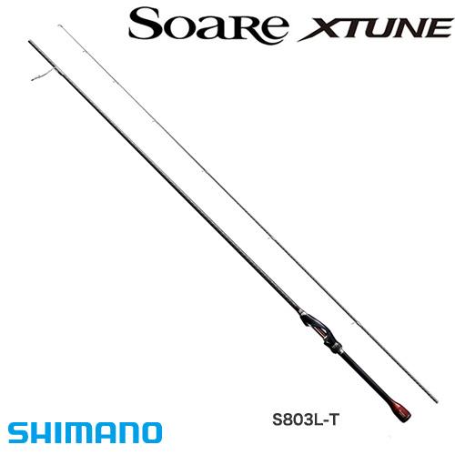 シマノ 16 ソアレ エクスチューン S803L-T (メバルロッド) (大型商品A)