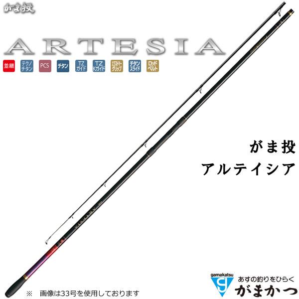 がまかつ がま投 アルテイシア STC 33号 4.05m (大型商品A)