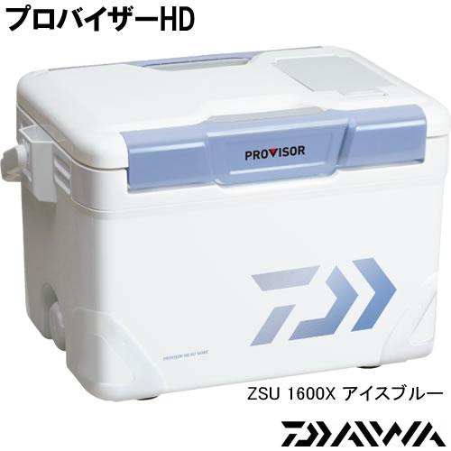 大切な ダイワ ダイワ アイスブルー プロバイザー HD SU 2100X 2100X アイスブルー (クーラーボックス), ウイッチ:471c0976 --- clftranspo.dominiotemporario.com