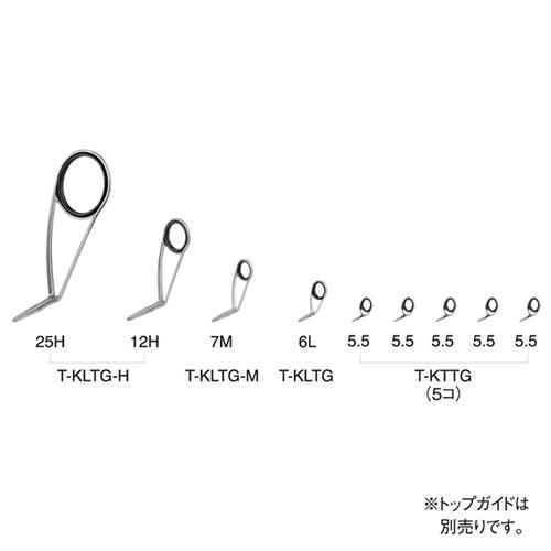 富士工業 チタンTORZITE ソルトルアーミディアムガイドセット T-KLTG25H9 (ガイドセット)