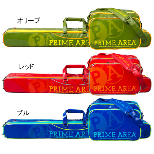 マルキュー プライムエリア ライトへらバッグ PA-05セット (へらバッグ、ロッドケースセット)