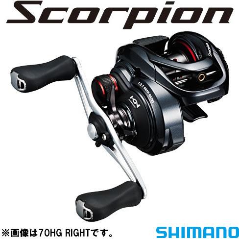 シマノ 16 スコーピオン 70XG (右ハンドル ベイトリール)