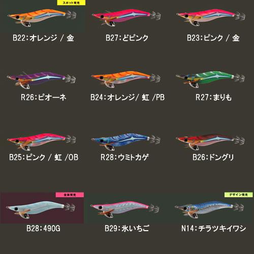ヤマシタ エギ王Qライブ 490グロー 3.0号