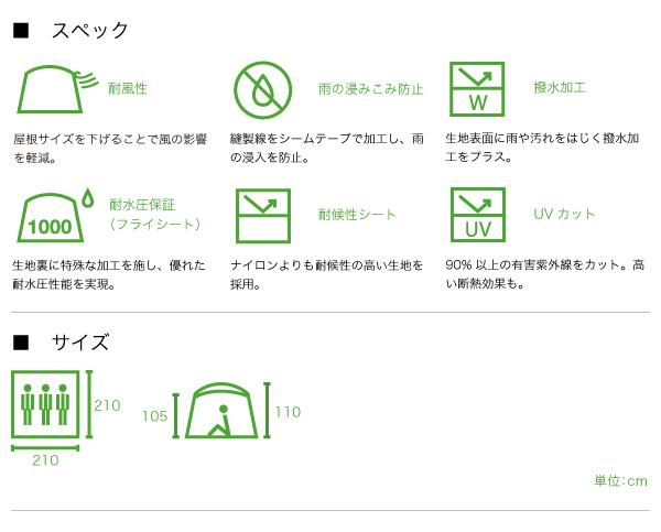 ロゴス ROSY i-Link サンドーム M 71805019 (ドームテント) M