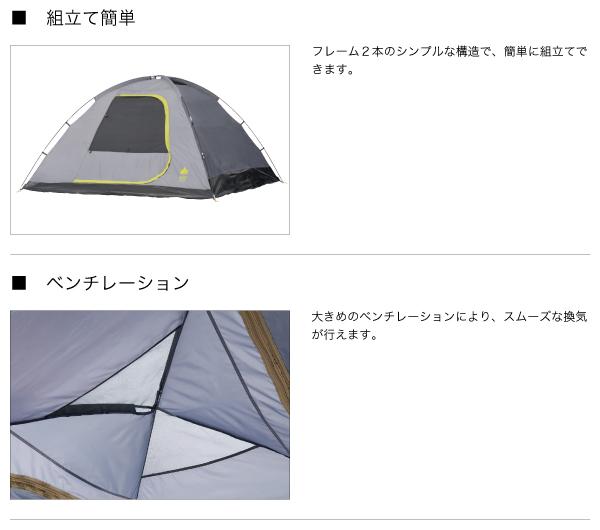 ロゴス ROSY i-Link サンドーム XL 71805020 (ドームテント) XL