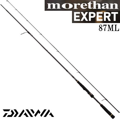ダイワ モアザン エキスパート AGS スピニングモデル 87ML (シーバス ロッド) (大型商品A)