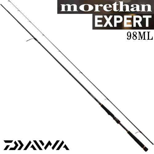 ダイワ モアザン エキスパート AGS スピニングモデル 98ML (シーバス ロッド 釣り具)(大型商品A)