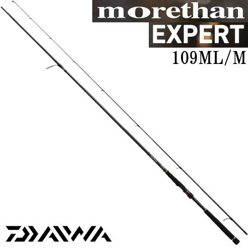 ダイワ モアザン エキスパート AGS スピニングモデル 109ML・M (シーバス ロッド) (大型商品A)