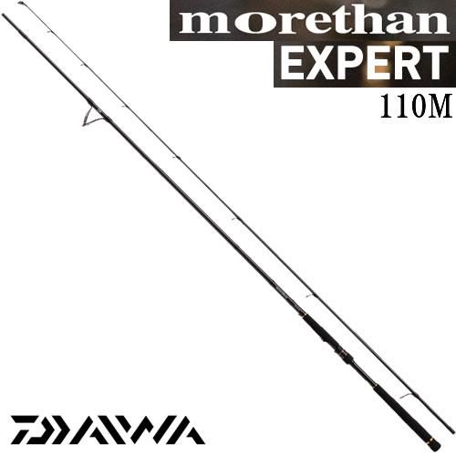 ダイワ モアザン エキスパート AGS スピニングモデル 110M (シーバス ロッド) (大型商品A)
