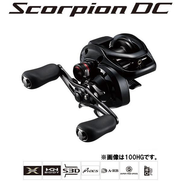 シマノ 17 スコーピオンDC 100HG (右ハンドル)