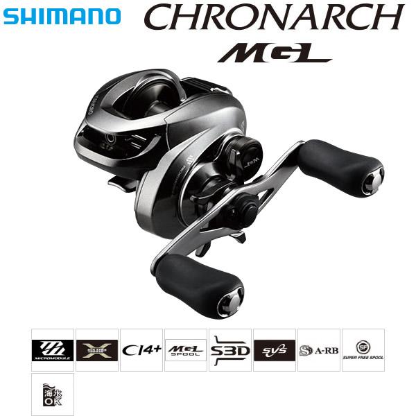 シマノ 17 クロナーク MGL 150XG (右ハンドル)