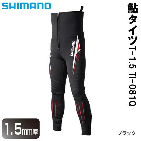 シマノ 鮎タイツ T-1.5 ブラック TI-081Q (鮎タイツ)