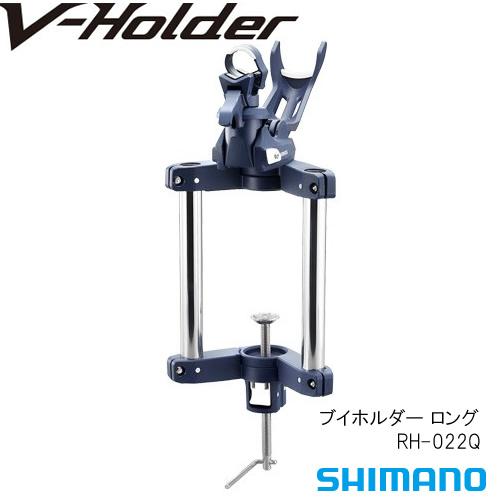シマノ Vホルダーロング 160mm ブルー RH-022Q (ロッドホルダー)