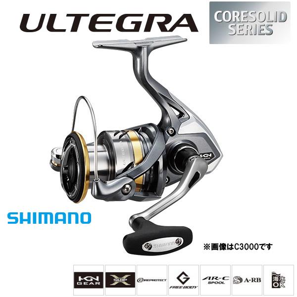 シマノ 17 アルテグラ 2500HGS