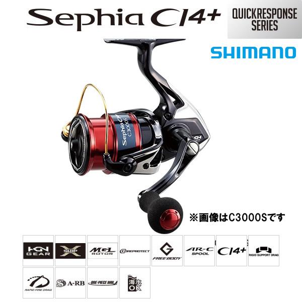 シマノ 17 セフィア CI4+ C3000SHG (エギング リール)