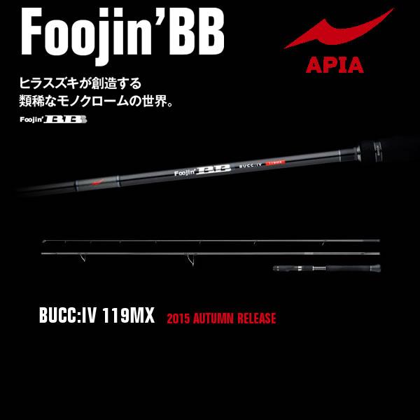 アピア Foojin 風神 BB バックフォー 119MX (シーバスロッド) (大型商品A)