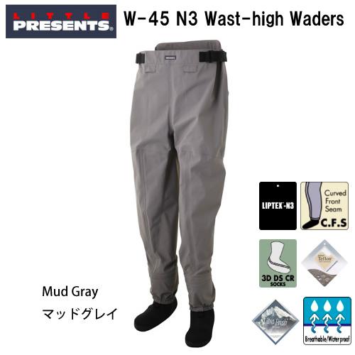 リトルプレゼンツ W-45 W-45 マッドグレイ N3 ウエストハイウエーダー マッドグレイ N3 (透湿性ウェーダー), TAISEI:823fdd07 --- cgt-tbc.fr