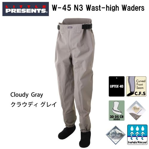 ウエストハイウエーダー クラウディグレイ (透湿性ウェーダー) N3 リトルプレゼンツ W-45