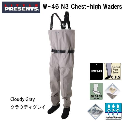リトルプレゼンツ W-46 N3 チェストハイウエーダー クラウディグレイ (透湿性ウェーダー)
