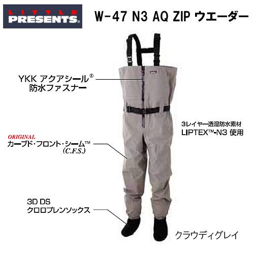 リトルプレゼンツ W-47 N3 AQ ZIP ウエーダー (透湿性ウェーダー)