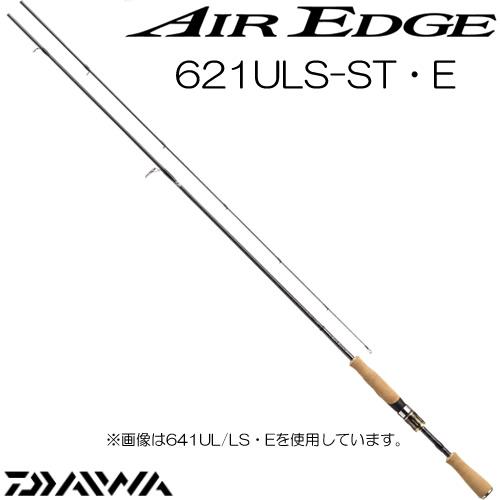 ダイワ 17 エアエッジ 621ULS-ST・E スピニングモデル (ブラックバスロッド) (大型商品A)