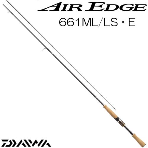 ダイワ 17 エアエッジ 661ML/LS・E スピニングモデル (ブラックバスロッド) (大型商品B)