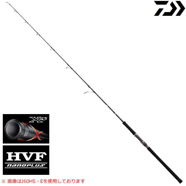 ダイワ キャタリナ J62MS・E (ジギングロッド)(大型商品A)