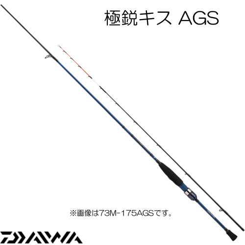ダイワ 極鋭キス 82MH-168 AGS (船竿)