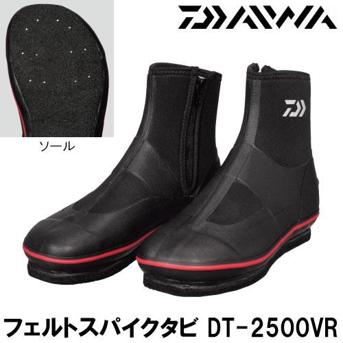 ダイワ ダイワフェルトスパイクタビ(先丸中割) DT-2500VR (鮎タビ)