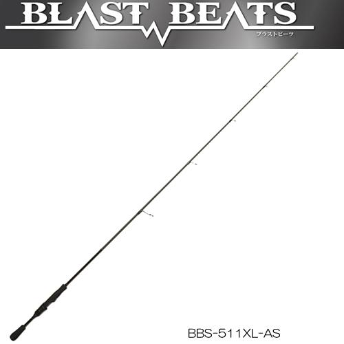 ジャクソン ブラストビーツ BBS-511XL-AS (ブラックバスロッド) (大型商品A)