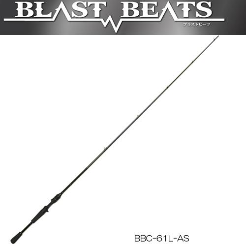 ジャクソン ブラストビーツ BBC-61L-AS (ブラックバスロッド) (大型商品A)