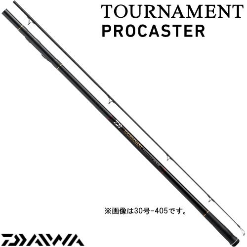 ダイワ トーナメント プロキャスターAGS 27号405 (投げ竿) (大型商品A)