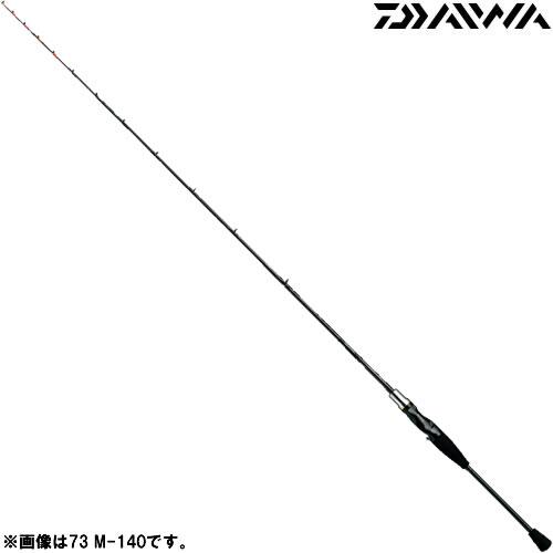 ダイワ マルイカX73 M-145-2 (船竿)