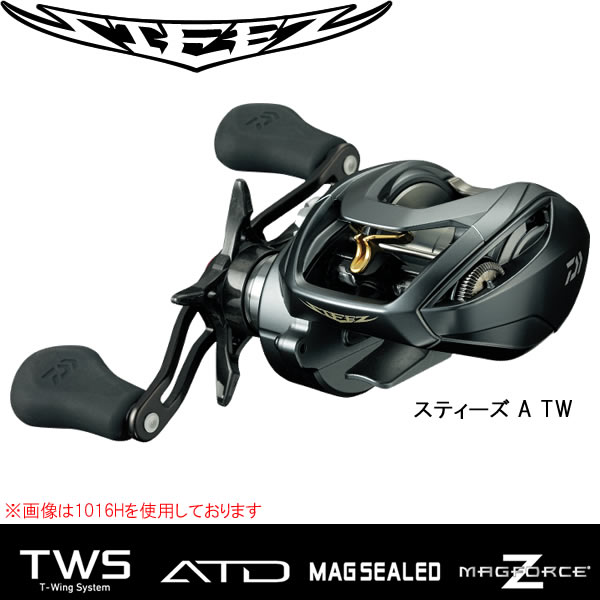 【送料無料】 ダイワ スティーズA TW 1016SH (ベイトリール 右ハンドル)