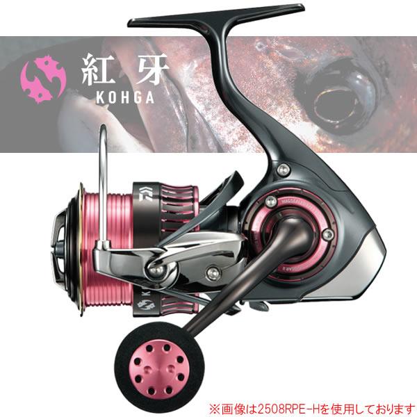 【送料無料】 ダイワ 紅牙EX 2508RPE (スピニングリール)
