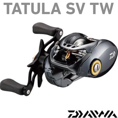 ダイワ タトゥーラSV TW 6.3R (ベイトリール 右ハンドル)