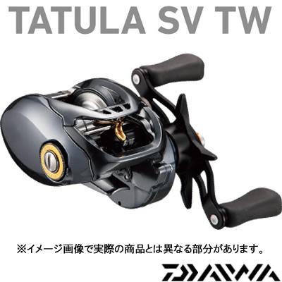 ダイワ タトゥーラSV TW 6.3L (ベイトリール 左ハンドル)
