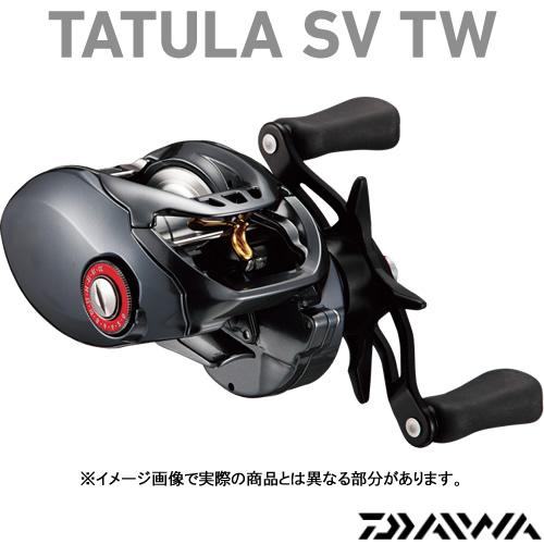 ダイワ タトゥーラSV TW 7.3L (ベイトリール 左ハンドル)